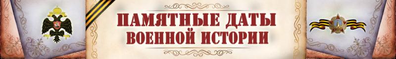 Banner_600х90