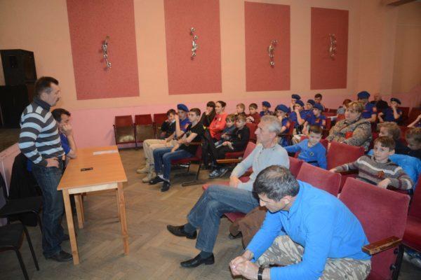 Собрание учащихся МКОУ ДО «ЦЕНТУР»