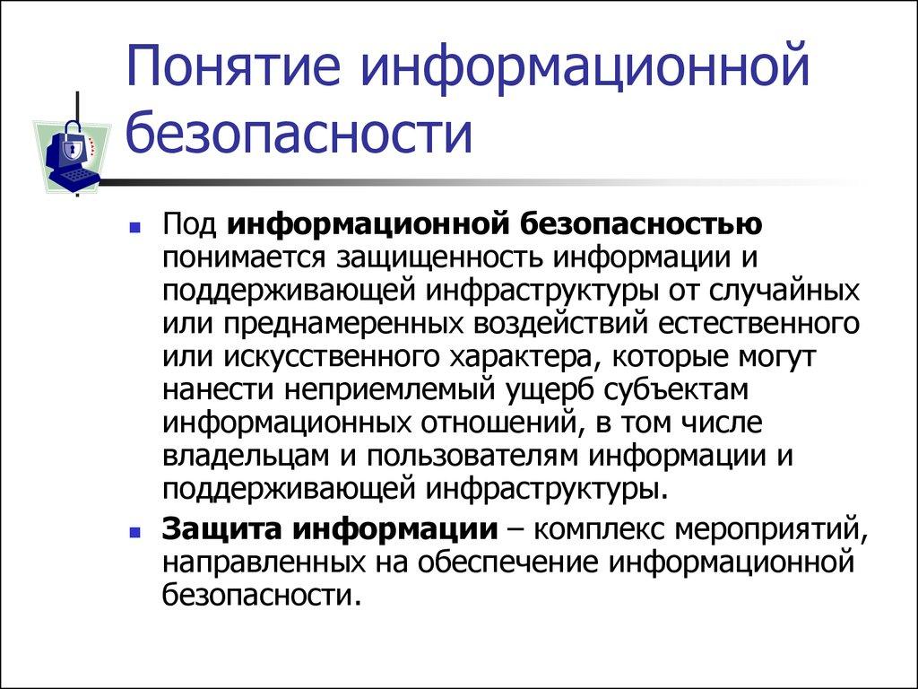 slide-1 (1)