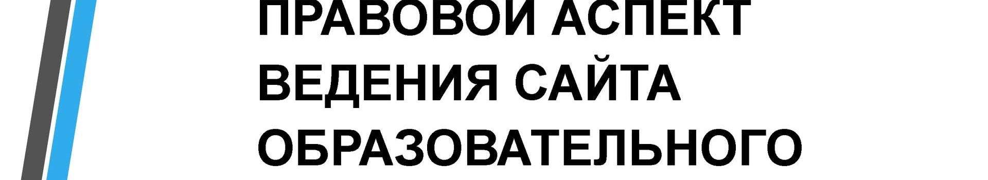 требования_к_сайту
