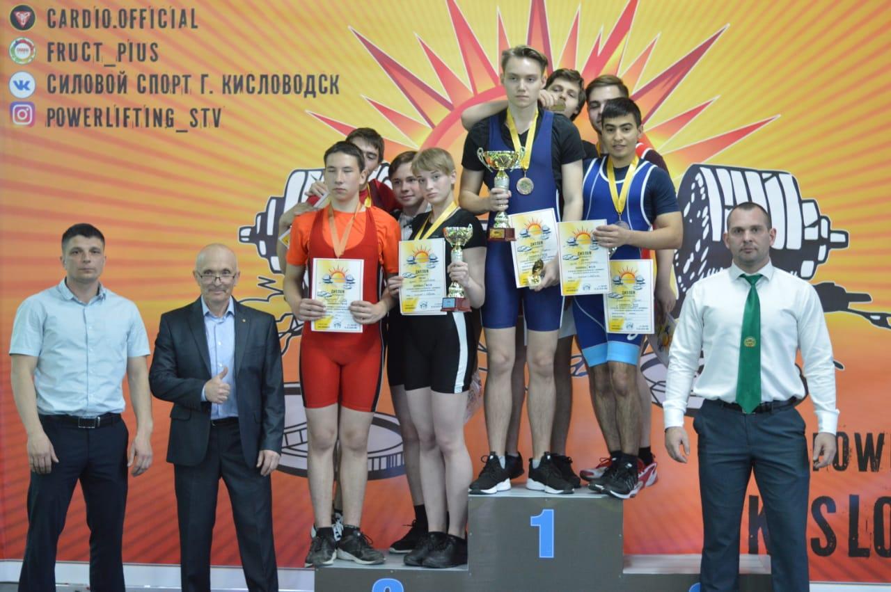 Открытый чемпионат и первенство г.Кисловодска по пауэрлифтингу (1)