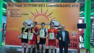 Открытый чемпионат и первенство г.Кисловодска по пауэрлифтингу (3)